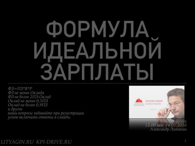 Снимок экрана 2017-10-10 в 14.20.48