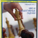 mbo51-199×300