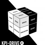 KPI-Drive #1 Дистрибьюция 1