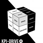 KPI-Drive #2 Дистрибьюция 2