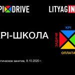 oblozhki.002-1-1