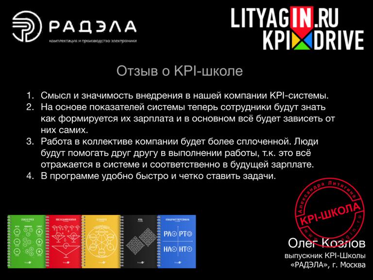 Пример защиты проекта в новом формате .pptx (1)