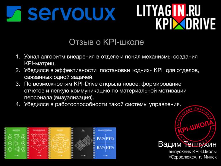 Пример защиты проекта в новом формате .pptx (3)