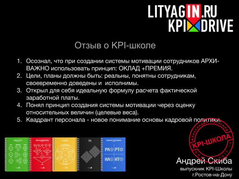 Пример защиты проекта в новом формате .pptx (6)
