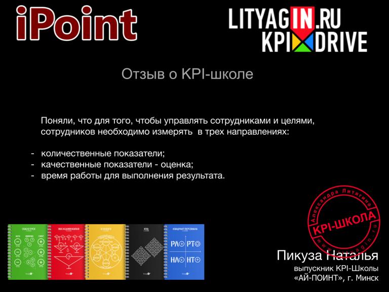 Пример защиты проекта в новом формате .pptx (7)