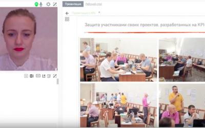 Снимок экрана 2018-08-02 в 12.25.47