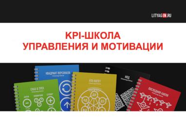 imgonline-com-ua-Resize-WJFm2Lo0tE0CM9a