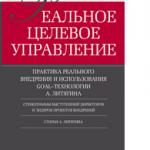 Сборник в интернет-магазине «Неформат»